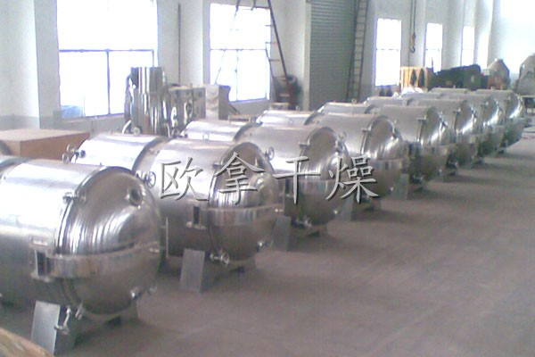 YZG/FZG Series Vacuum Dryer