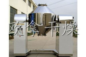 SZG Series Conical Vacuum Dryer