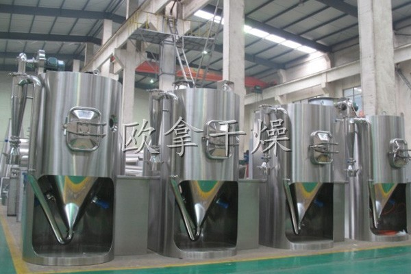LPG Series High Speed Centrifugal Spray Dryer